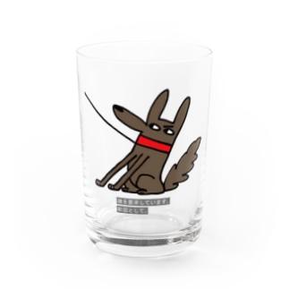 字幕犬4 Water Glass