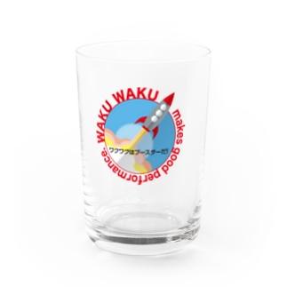 WAKUWAKUブースター Water Glass