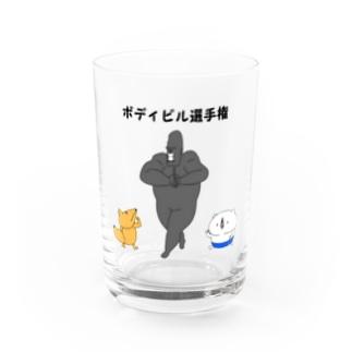 ボディビル選手権 Water Glass