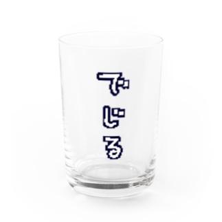 でじる Water Glass