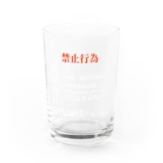 ボタン ヲシトイテ Water Glass