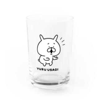 ゆるうさぎ えらい! Water Glass