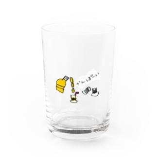 かんぱ~い<カラー編> Water Glass