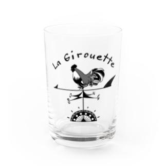 satomimitsukiのLa Girouette ~風見鶏~ Water Glass