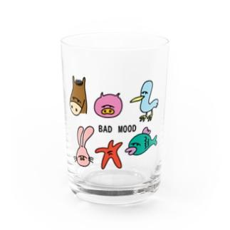 【BAD MOODシリーズ】不機嫌な動物たち Water Glass