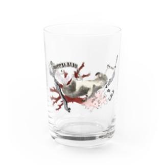 YUMEKOALA  Water Glass