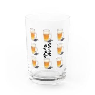 Beer(けっこうなおてまえで) Water Glass