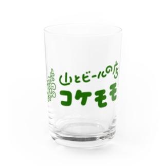 山とビールの店コケモモ ロゴグラス(緑) Water Glass