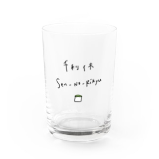 千利休 Water Glass