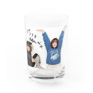 プリクラ撮るなよシリーズ Water Glass