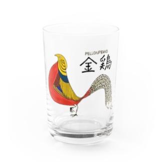 金鶏 Water Glass