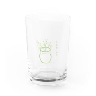 precious fortune Water Glass