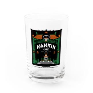 NANKIN CAFE MENU Water Glass