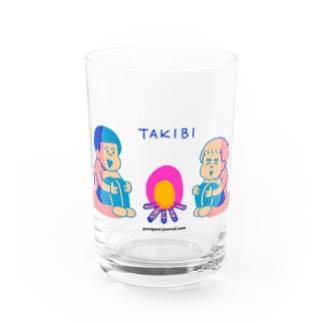 たきび Water Glass