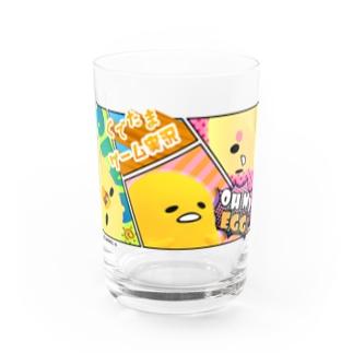 【ぐでたまYouTubeグッズ】グラスB Water Glass