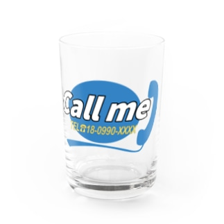 Call me Water Glass