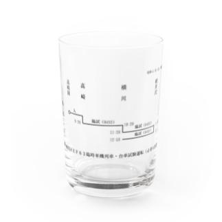 新商品PTオリジナルショップの横川機関区箱ダイヤ(臨時短期列車)(黒) Water Glass