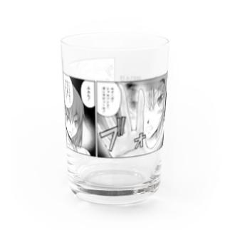 mangafactory Chronus Water Glass