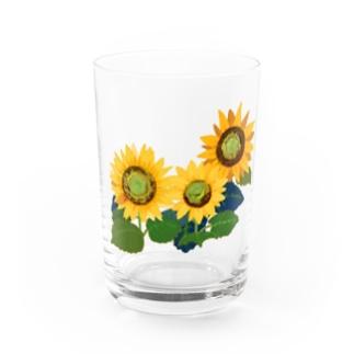 ひまわり Water Glass