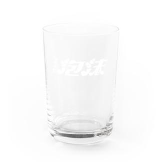 エイジ泡沫 白ロゴ Water Glass