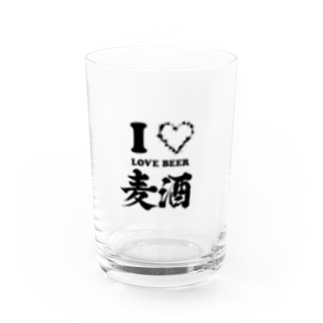 I LOVE 麦酒 Water Glass