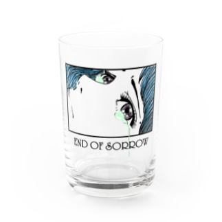 END OF SORROW Water Glass
