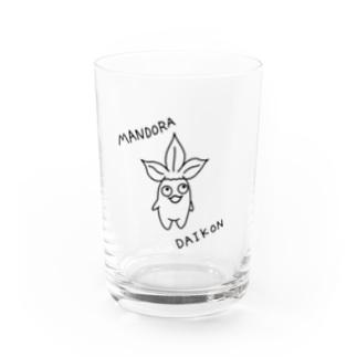 マンドラダイコン モノ Water Glass