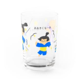 いっすんぼいし Water Glass
