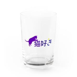猫が好き Water Glass