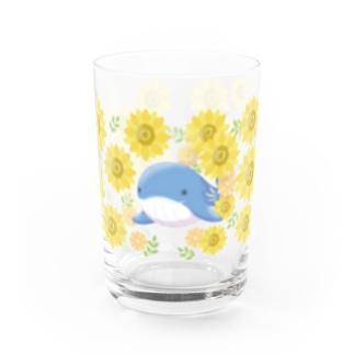 ひまわり畑に住むくじら Water Glass
