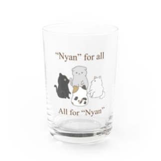 """""""Nyan"""" for all, all for """"Nyan"""" Water Glass"""