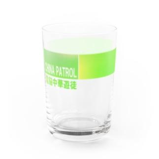 電脳チャイナパトロール Water Glass