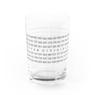 素数~NEVER DIVISIBLE~ Water Glass