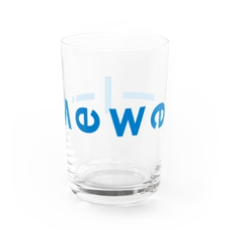 live well Water Glass