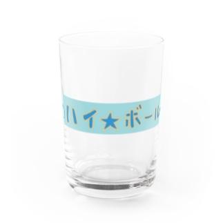 カブハイボール Water Glass