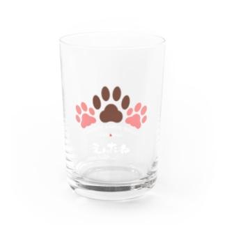 えんたね ロゴグラス(ホワイト) Water Glass