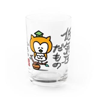【SALE】低気圧だもの(ひろし) Water Glass