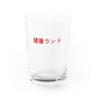 健康ランド Water Glass