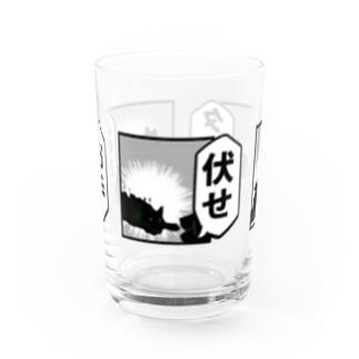 暘 弥涼の「お手」「伏せ」「ターン!」 Water Glass前面