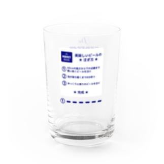 KUNIOの嘘が書いてあるビールグラス Water Glass左面