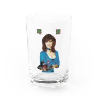 スナック琳達 Water Glass
