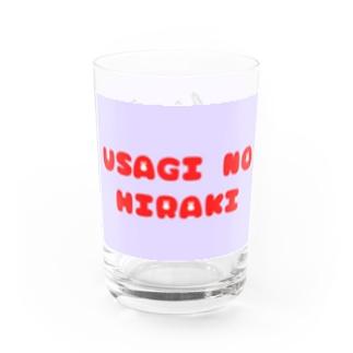 ぺたんこ うさぎ   藤 Water Glass