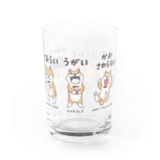 ムーコグラス Water Glass