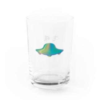 UFO Water Glass
