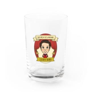 吉本新喜劇【Stage】 西川忠志 Water Glass