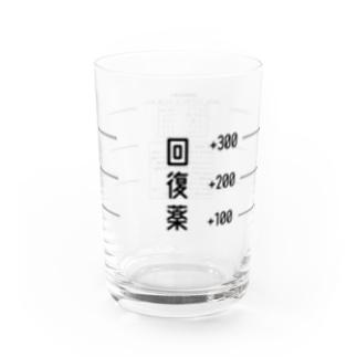 回復薬(大) Water Glass
