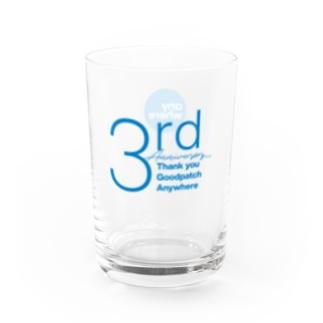 3rd anniv. Water Glass