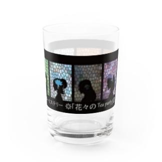 花々のTeapartyグッズ2 Water Glass