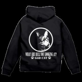 奄美の生き物応援隊のお猫さま濃色専用 Zip Hoodies