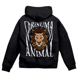 ChRiSUMA LION 2 Zip Hoodies